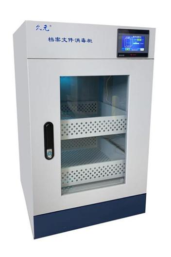 臭氧紫外線消毒櫃DAX-90B