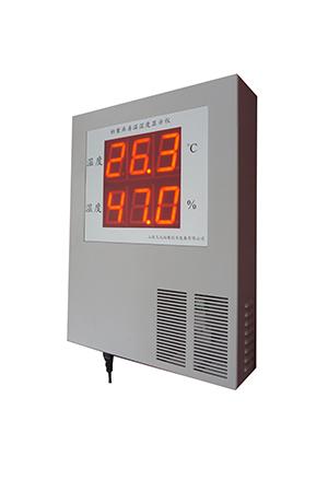 檔案庫房溫濕度記錄儀DKW-X