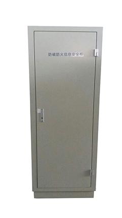 天世防磁櫃TSH-320B