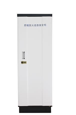 天世防磁櫃TSH-180B