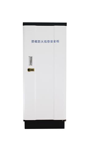 天世防磁櫃TSH-150B